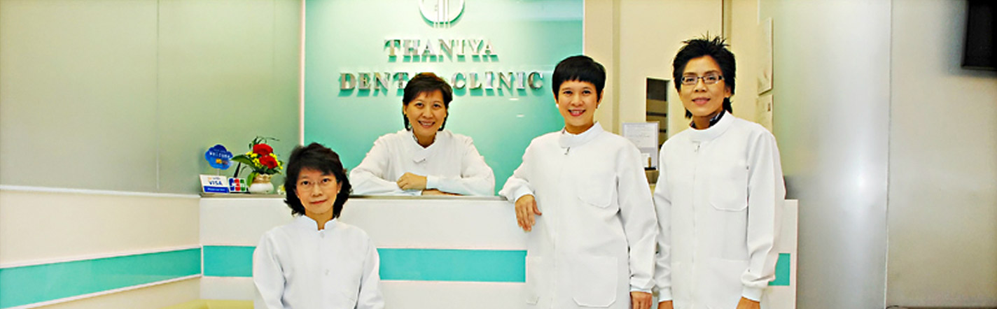 about us - thaniya group